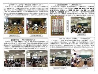 29-11-2.jpg